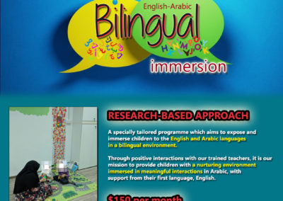 Bilingual IE Fee